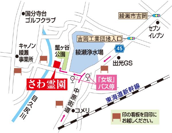 sawa_map002.png